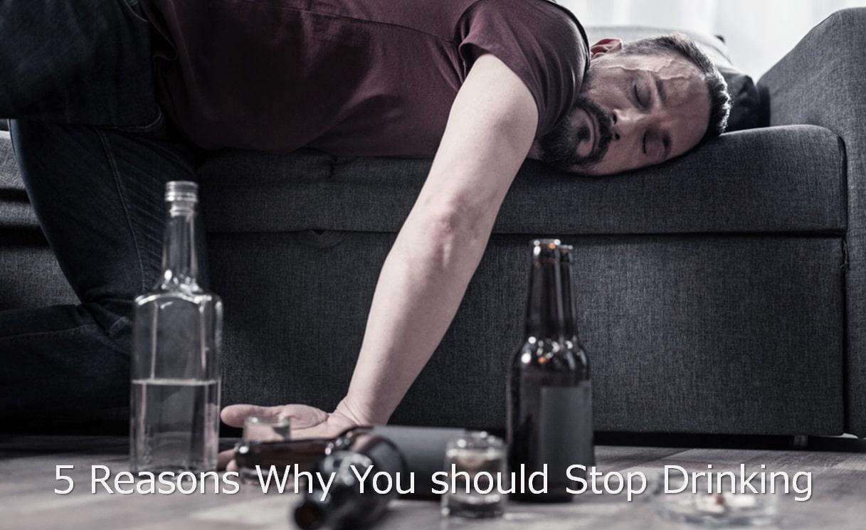 過度な飲酒のデメリット