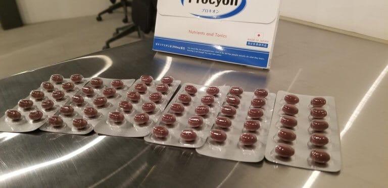 プロキオンの錠剤