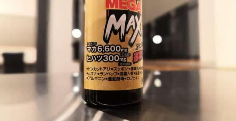 マカ6600極感の配合成分
