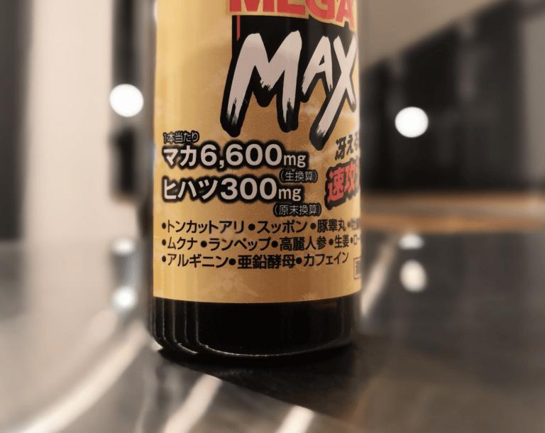 マカ6600瓶
