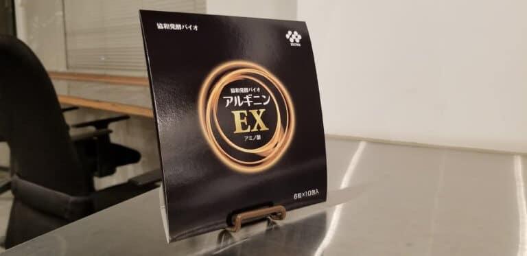 アルギニンEXのパッケージ