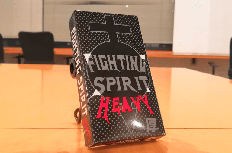 Fighting Spirit Heavyパッケージ