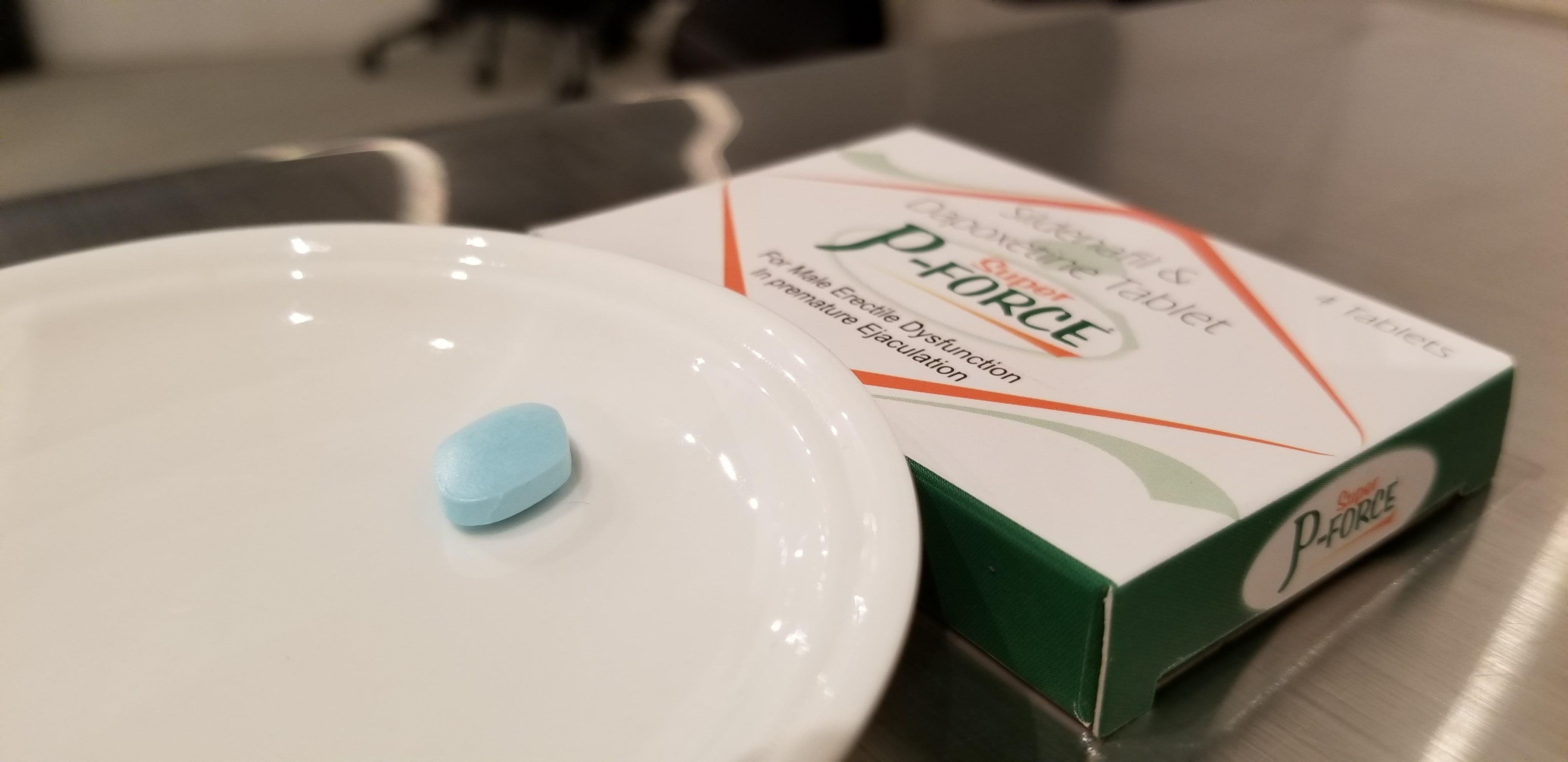 スーパーPフォースの錠剤