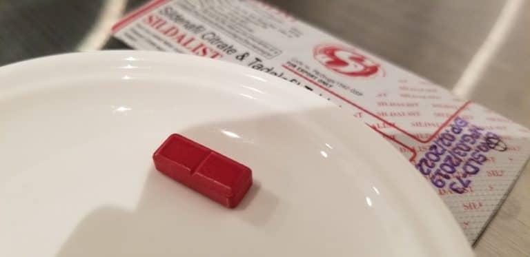 シルダリストの錠剤