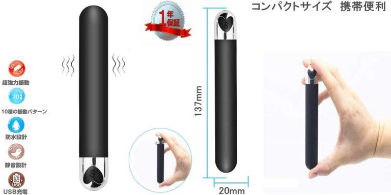 ハンディマッサージャー 小型 ローター スティックローター 電動マッサージ器 強力振動 防水 静音 USB充電式 携帯便利 日本語説明書付き【1年間の安心保証】