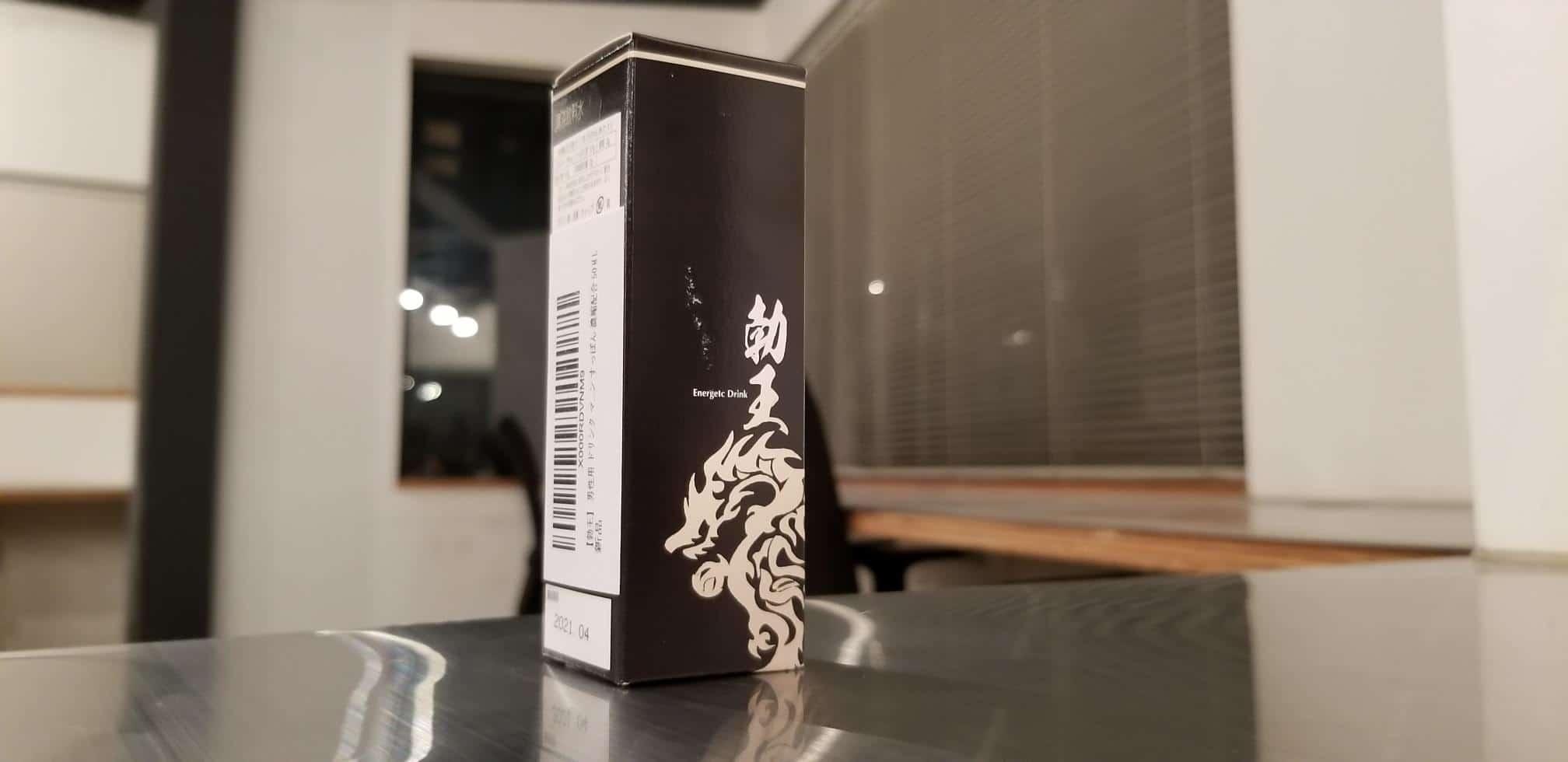勃王のパッケージ