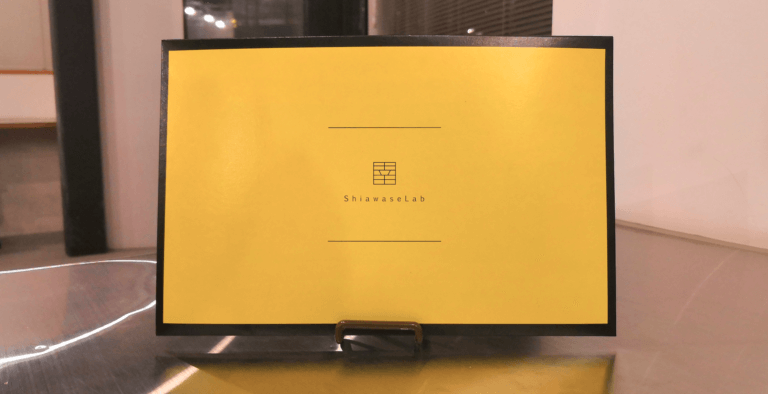 マカプレミアム外パッケージ