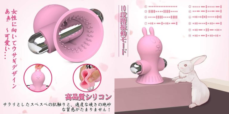 Moruioy おっぱいバイブ『 乳首バイブ 再進化!』乳首ローター 【ポンプ吸引+多種振動】 乳首攻め 乳首開発 USB充電式 SMプレイ 男女兼用 アダルトグッズ 1個入り …