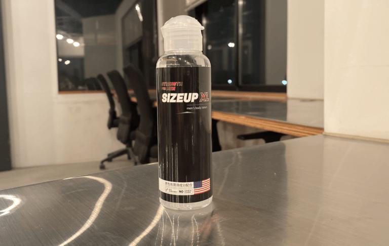 SIZEUP XLに無料付属のローション