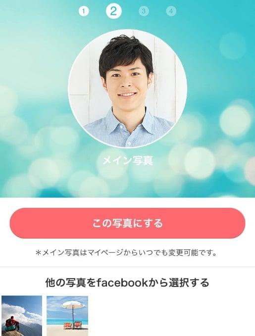 withのプロフィール写真