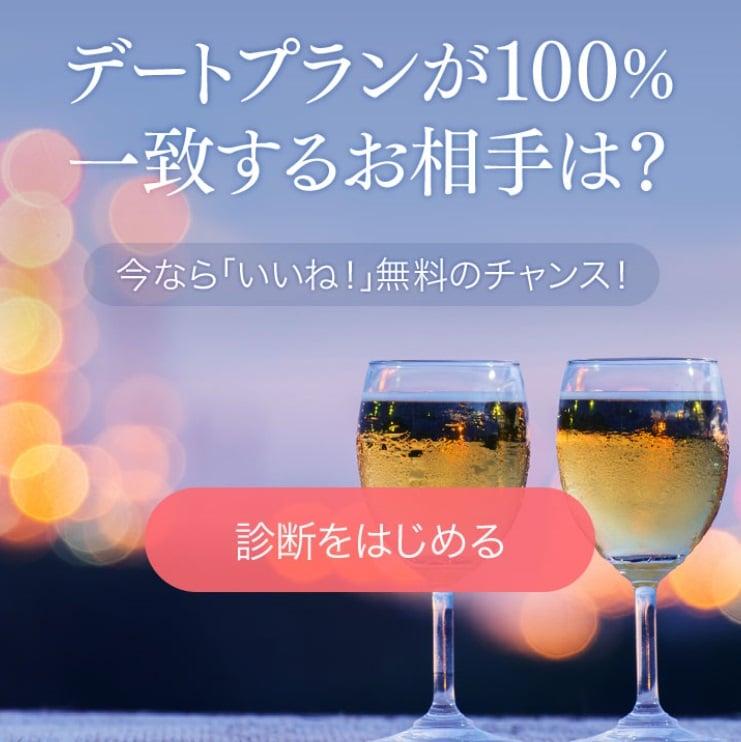 withの心理テスト