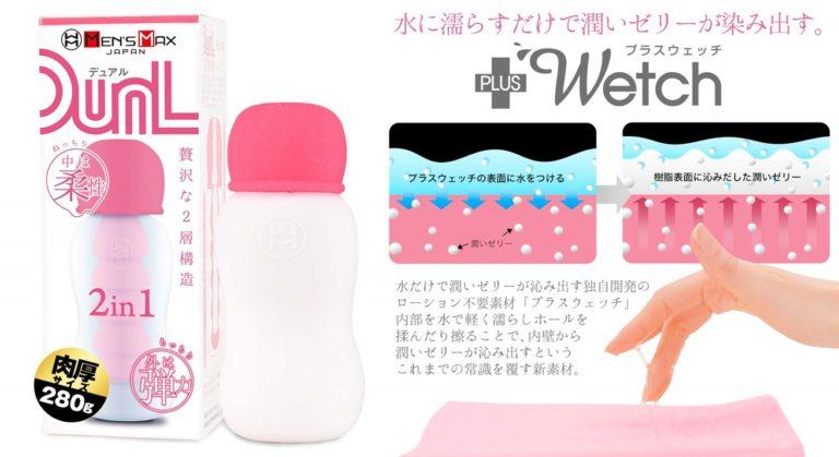 メンズマックス(MEN'SMAX) デュアル ピンク