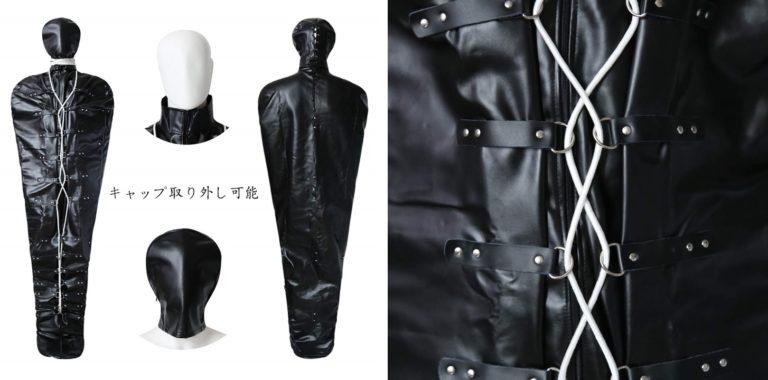 SM ボンデージ 全身拘束衣 全身タイツ ミイラ