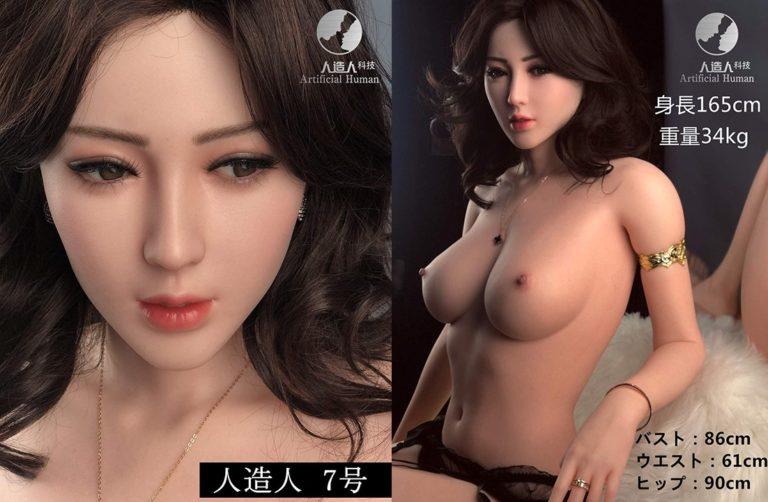 人造人 #7ヘッド165センチメートル巨乳シリコーンラブドールリアルドール等身大フィギュアマネキン女性の体の人形のオプションすべて送料無料 165センチメートル美乳