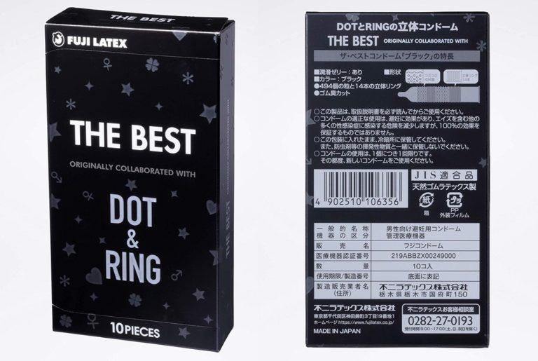 ザ・ベスト コンドーム ドット&リング ブラック10個入