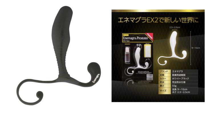 エネマグラ EX2 (正規品)アナルプラグ ローション付き 黒【日本製 医療用途樹脂使用 】