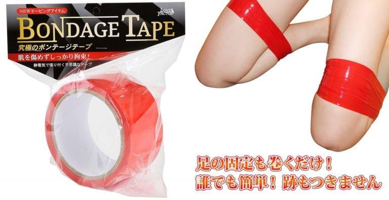 ラブファクターボンテージテープ 赤 簡単拘束 非粘着SMテープ 20m仕様
