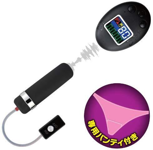 飛っ子アクセス ver.1 【声に連動して振動する遠隔リモコンローター 専用ショーツ付き】