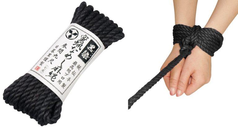 蜜蝋なめし麻縄 黒染(7M)
