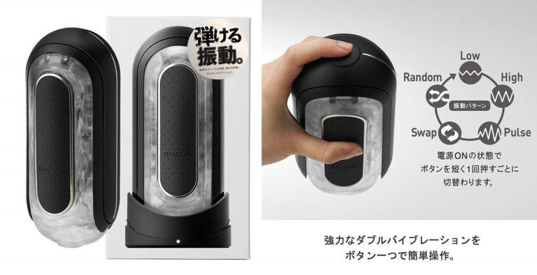 テンガ TENGA FLIP 0(ZERO) ELECTRONIC VIBRATION BLACK テンガ フリップ ゼロ エレクトロニック バイブレーション ブラック 電動 ミニローション付き