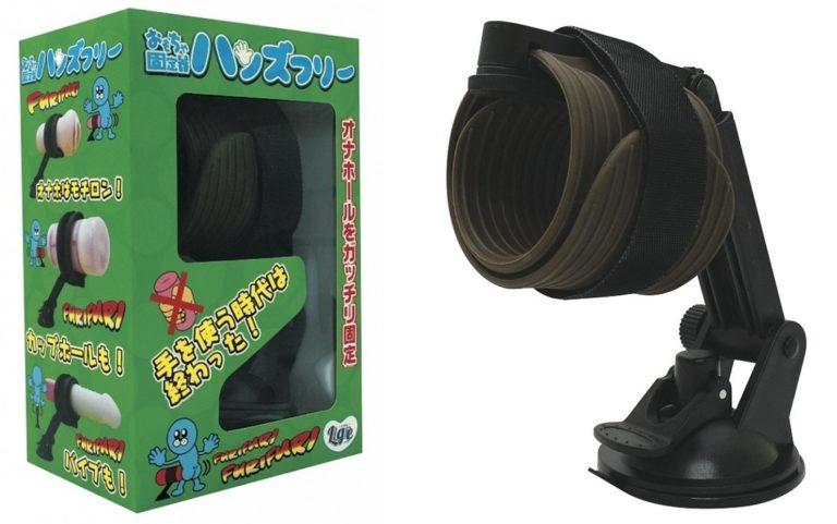 Ligre japan おもちゃ固定機 「ハンズフリー」