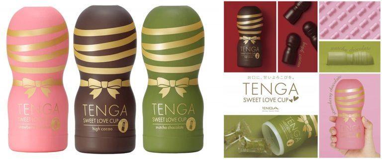 TENGA Sweet Love CUP-2020-アソートセット バレンタイン チョコレート ハイカカオ 抹茶 ストロベリー ×3個