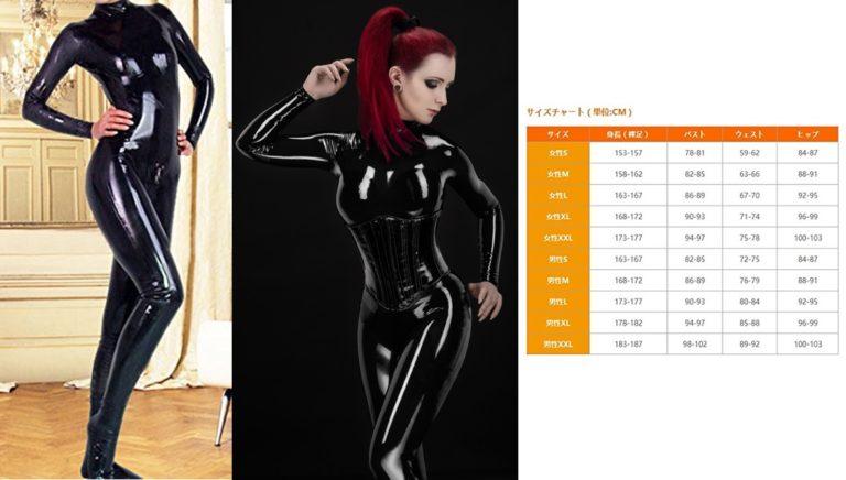 (YUUWA)コスチューム衣装 ラテックスキャットスーツ ブラック