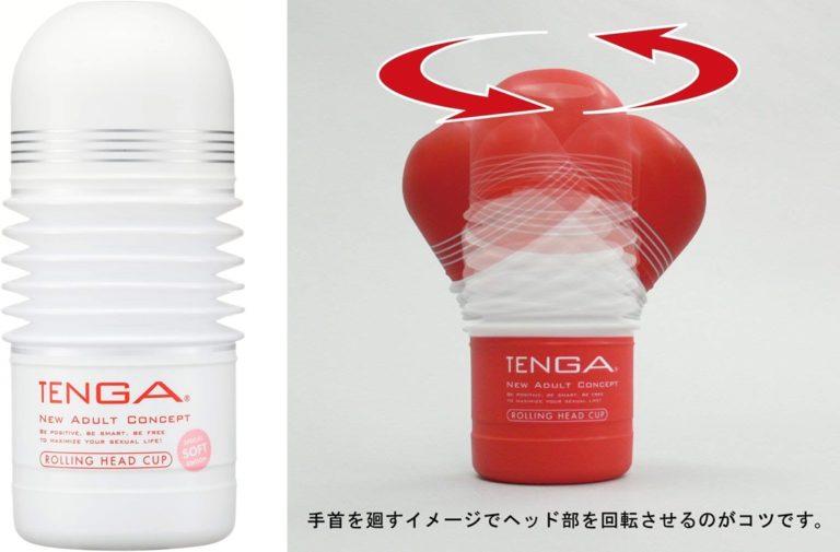 テンガ TENGA ローリングヘッド カップ ソフト