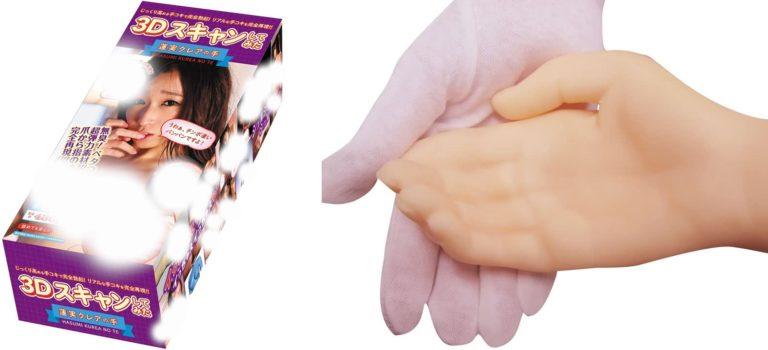 3Dスキャンしてみた 蓮実クレアの手 [日本製]