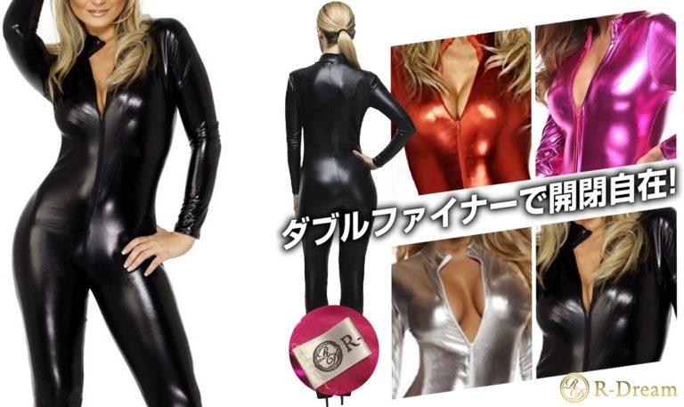 [R-Dream] キャットスーツ ボディースーツ コスプレ 女王様 コスチューム 光沢 ラバースーツ ボンテージ 衣装 2頭ファスナー (ブラック L)