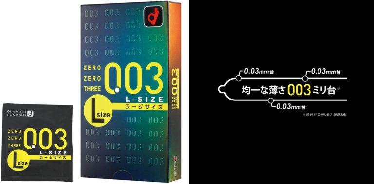 オカモト ゼロゼロスリー 0.03 Lサイズ 10コ入