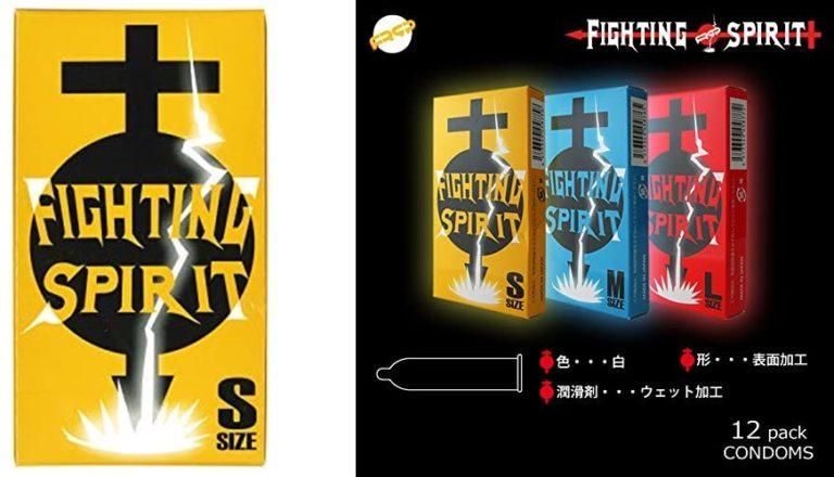 FIGHTING SPIRIT (ファイティングスピリット) コンドーム Sサイズ 12個入り