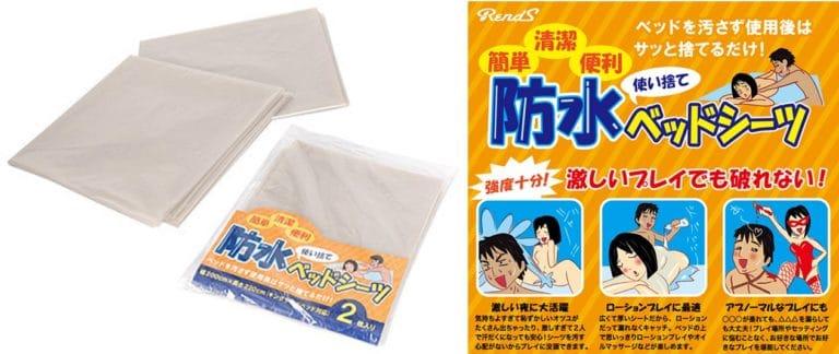 防水使い捨てベッドシーツ(2枚入り)