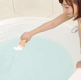 バスローション風呂