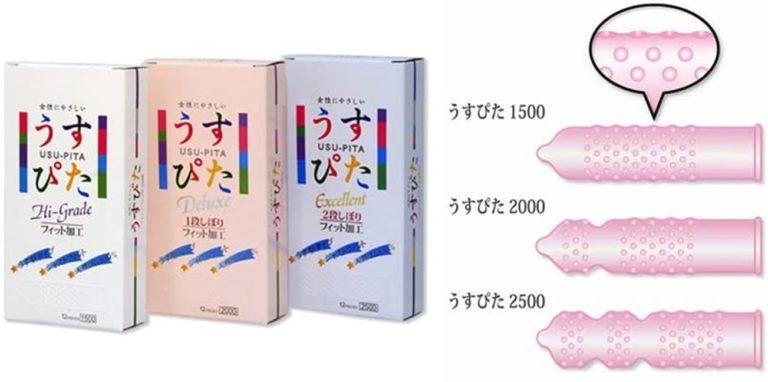 コンドーム うすぴた 3種セット 12個入×3箱 (計36個入)