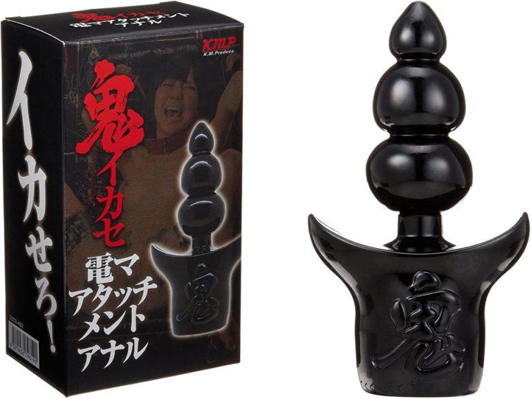 鬼イカセ電マ アタッチメント アナル 強力刺激
