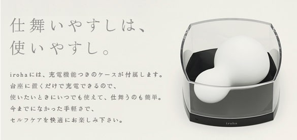 iroha HINAZAKURAの保管方法