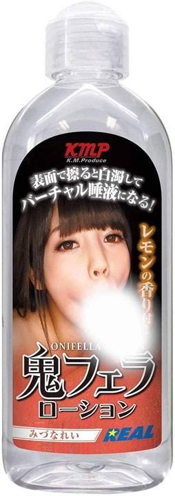 鬼フェラローション みづなれい レモンの香り付き【白濁タイプ】