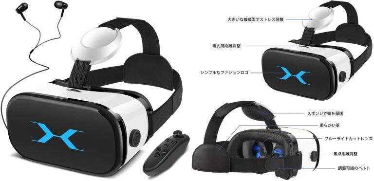 SAMONIC 3D VRゴーグル VRヘッドセット iPhone Androidスマホ対応「イヤホン、Bluetoothコントローラ、日本語説明書付属」