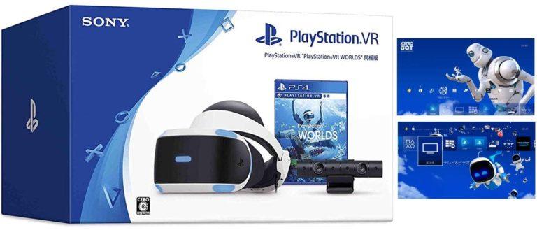PlayStation VRPlayStation VR WORLDS同梱版 特別販売用 【Amazon.co.jp限定】オリジナルカスタムテーマ (配信)