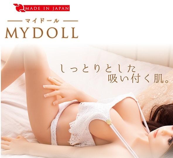 日本製のマイドール
