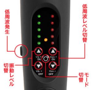 ZEUS電マ