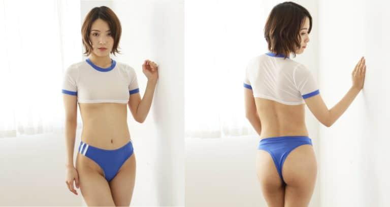 体操着A ブルー