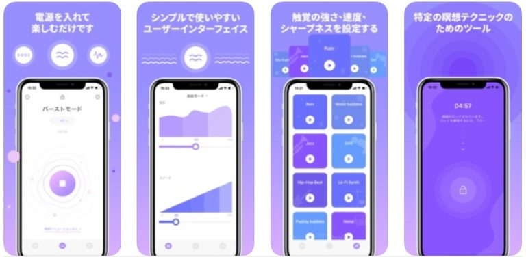 バイブレーション - 電マアプリ振動強いのスクリーンショット