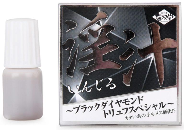 淫汁(いんじる)~ブラックダイヤモンドトリュフスペシャル~