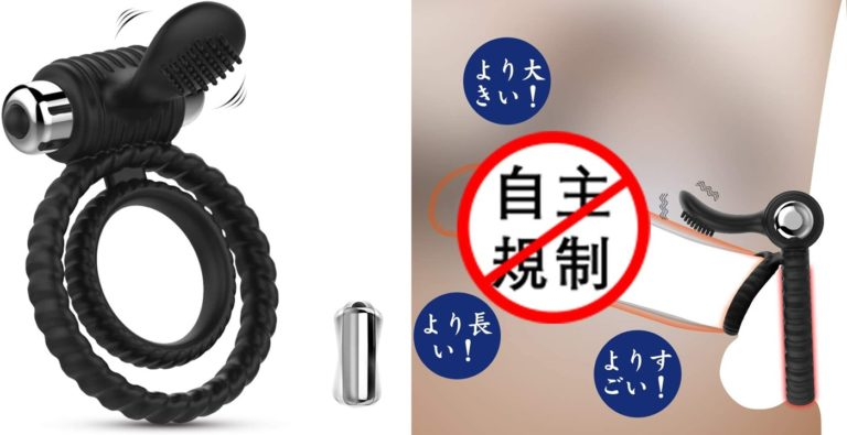 Treedirideリング ペニスリング コックリング 二重束縛 高弾力 電動ローター付き 柔らかいシリコン素材 男女共用 大人のおもちゃ 日本語説明書付き