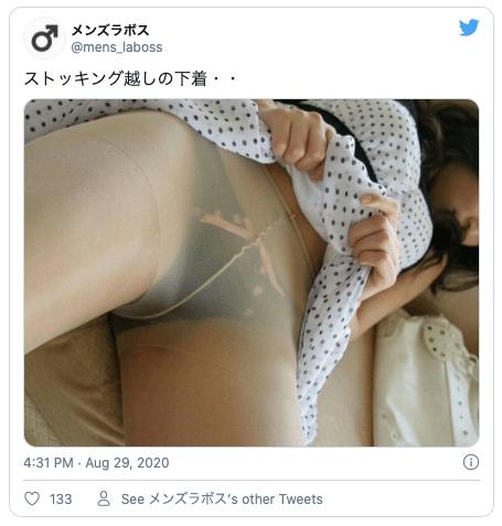 Twitterストッキングフェチ