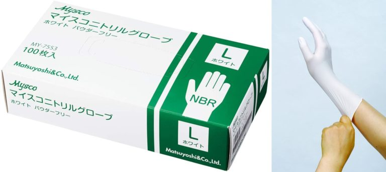 使い捨て手袋 ニトリルグローブ ホワイト