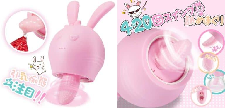 乳首セメ&クリ開発 可愛いウサギ