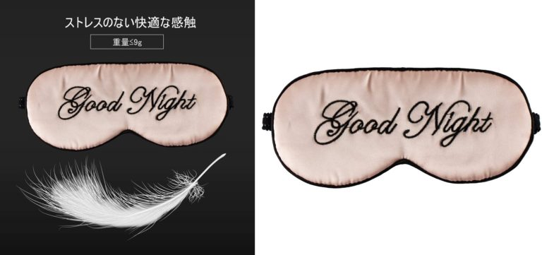 シルクスリープアイマスクソフトレディース超軽量調節可能ストラップサテンアイナイト目隠しカバー、フルナイトの睡眠、旅行、昼寝用